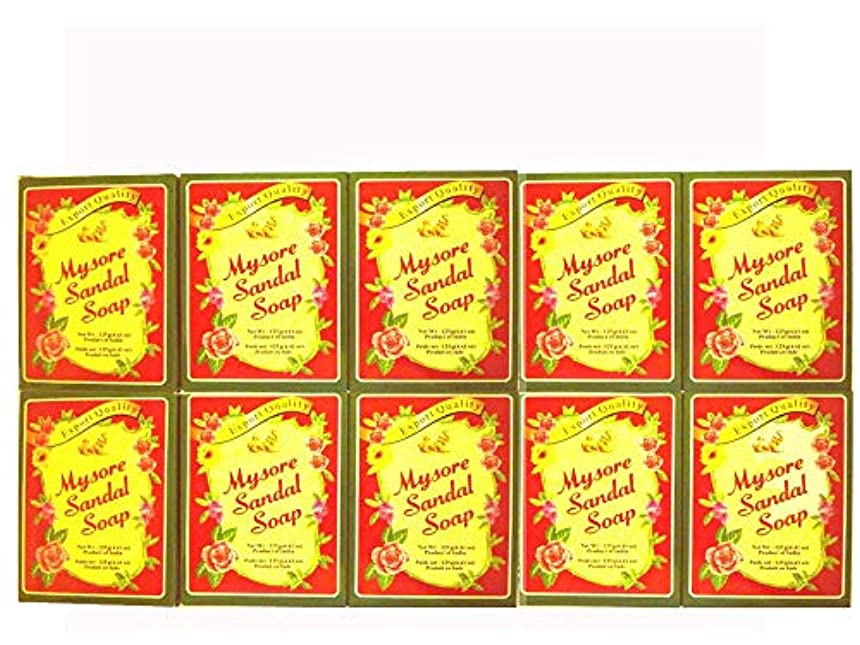 消去ずっとメリー高純度白檀油配合 マイソール サンダルソープ 75g 10個SET