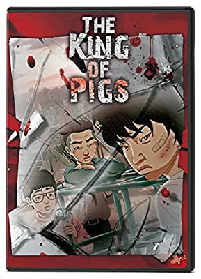豚の王 ・ KING OF PIGS
