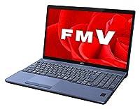 富士通 ノートパソコン FMV LIFEBOOK AHシリーズ WA3/B3(Windows10 Home/15.6型ワイド液晶/Core i7/16GBメモリ/約256GB SSD + 約1TB HDD/Office Home and Business Premium/メタリックブルー)AZ_WA3B3_Z614/富士通直販WEBMART専用モデル