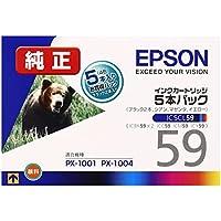 EPSON 純正インクカートリッジ  59シリーズ 4色パック・ブラック2本入り IC5CL59