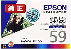 EPSON インクカートリッジ 59シリーズ 4色パック・ブラック2本入り IC5CL59