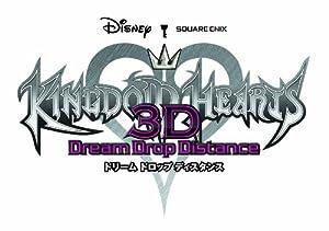 キングダム ハーツ 3D [ドリーム ドロップ ディスタンス (初回生産限定版:ARカード同梱) / スクウェア・エニックス