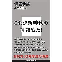 小口日出彦 (著) (7)新品:   ¥ 756