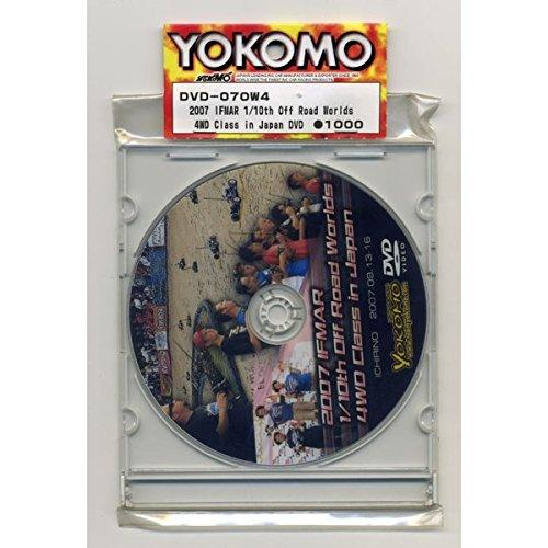 DVD−070W4 '07 1/10EP OFF世界戦