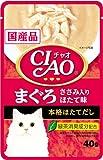 チャオ (CIAO) パウチ まぐろ・ほたて味 40g×16個入り