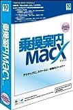 乗換案内MacX(2012/10)