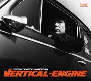 Vertical-Engine