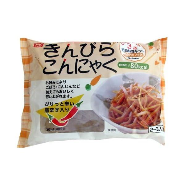 高章食品 きんぴらこんにゃく (きんぴらタレ付...の紹介画像2