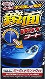 WILLSON [ ウイルソン ] 鏡面WAX 液体タイプ ダーク&メタリック車用 (300ml) [ 品番 ] 01180[HTRC 3]