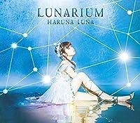 LUNARIUM(初回生産限定盤A)(Blu-ray Disc付)