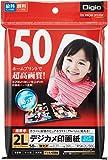 ナカバヤシ インクジェット用紙 デジカメ印画紙 強光沢 2L 50枚 JPSK-2L-50G