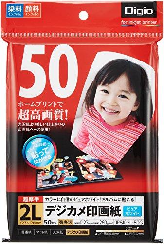 ナカバヤシ 写真用紙 光沢紙 50枚 2L JPSK-2L-...