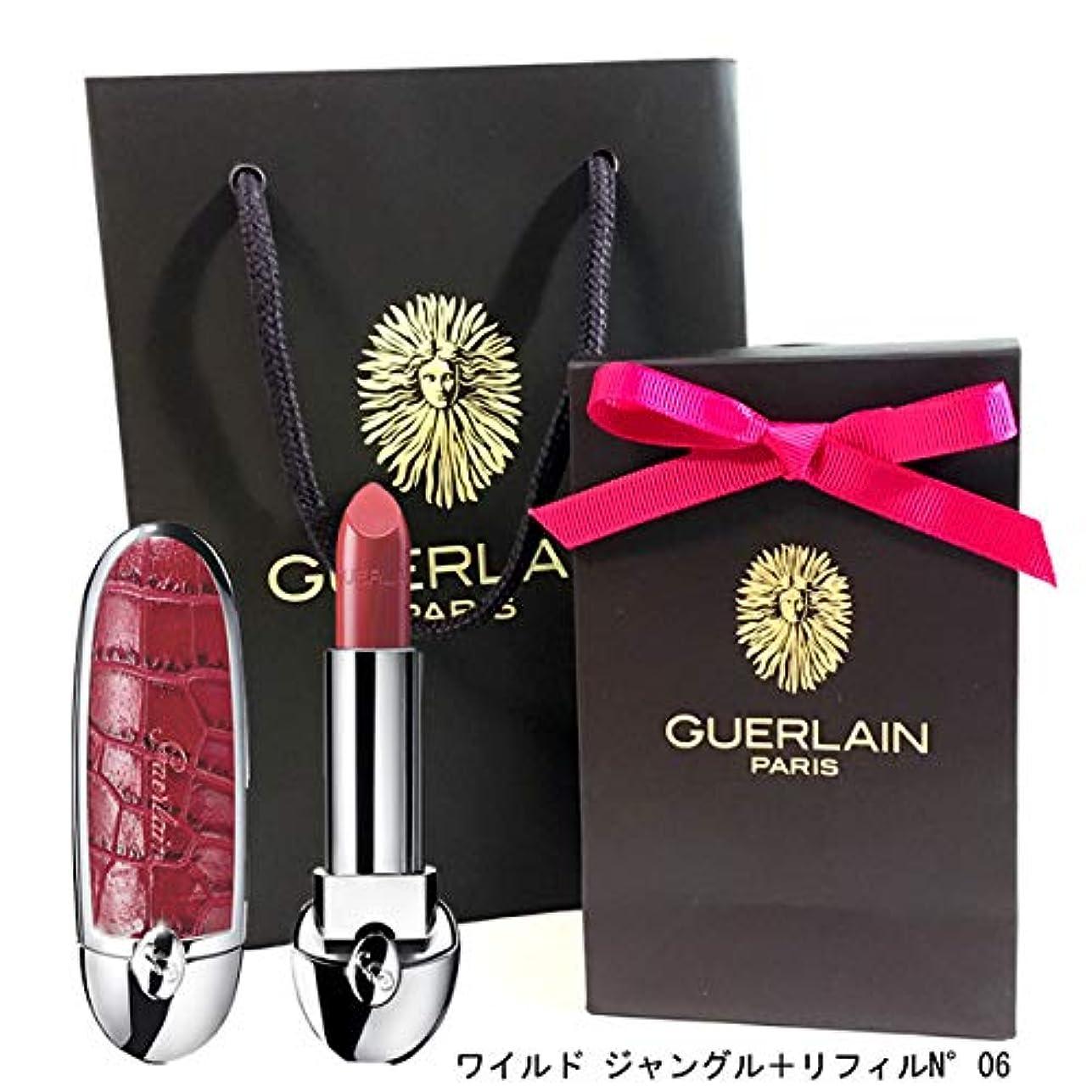 GUERLAIN(ゲラン)ルージュ ジェ リフィル N°06 + 選べるルージュ ジェ ケース ギフトセット (ワイルド ジャングル)