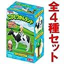 こびとづかんランド3 ジオラマ フィギュア キャラクター おもちゃ 食玩 カバヤ(全4種フルコンプセット)