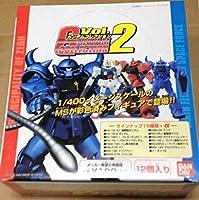 ガンダムコレクション第2弾 12箱入 1BOX