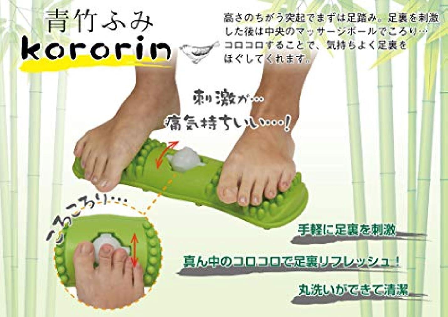 プレフィックス素晴らしさ分析するファイン ツボ押し マッサージ 緑 (約)33×11.5×5cm 青竹踏み kororin FIN-886