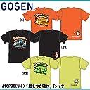 ゴーセン Tシャツ J16P08 (UNI) 2016 SS 39/ブラック