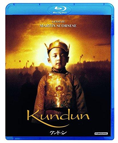 クンドゥン[Blu-ray/ブルーレイ]