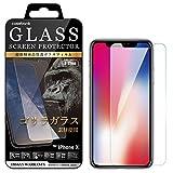 [CASEBANK] iPhone X ガラスフィルム ゴリラ ガラス 液晶保護 フィルム 指紋防止 GORILLA GLASS 保護フィルム アイフォン (iPhone X GORILLA GLASS)