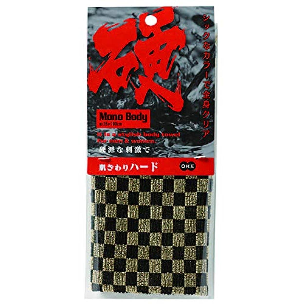 悪性伝導喜ぶオーエ ボディタオル グレー 黒 約幅28×長さ100cm MB 硬 ハード チェック 体洗い 日本製