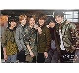 少年たち・【オリジナル・フォトセット】・・SixTones ・ジャニーズJr・・2016 ジャニーズJr舞台グッズ・