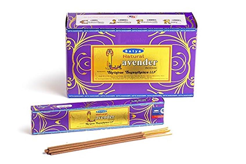姪心理的に正直Satya. Shriniwas Sugandhalaya 天然ラベンダー線香 フルボックス 180GM
