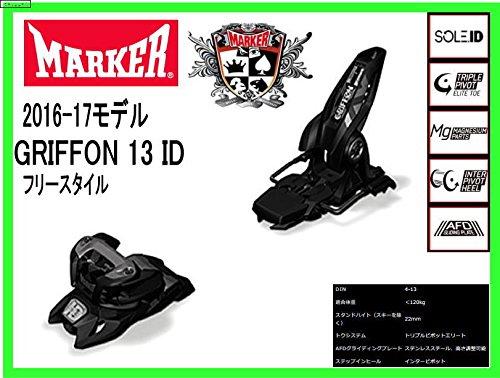 [해외] 2018 MARKER GRIFFON 13 ID 110MM브레이크부 BLACK 마커 그리폰 빈딩 프리 7524Q1GB [병행수입품]-