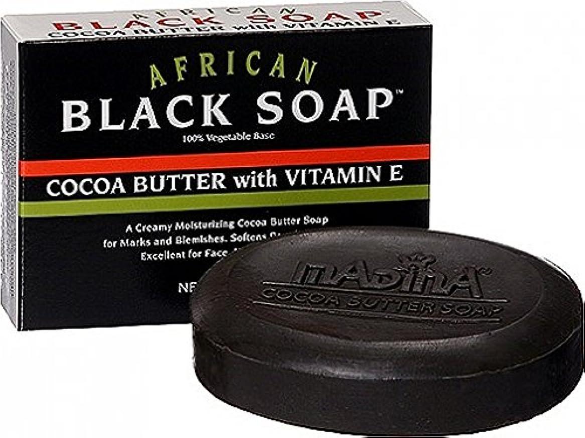 圧縮された専門用語値madina ビタミンE、3.5オズ(2パック)でアフリカの黒人ソープココアバター 2パック