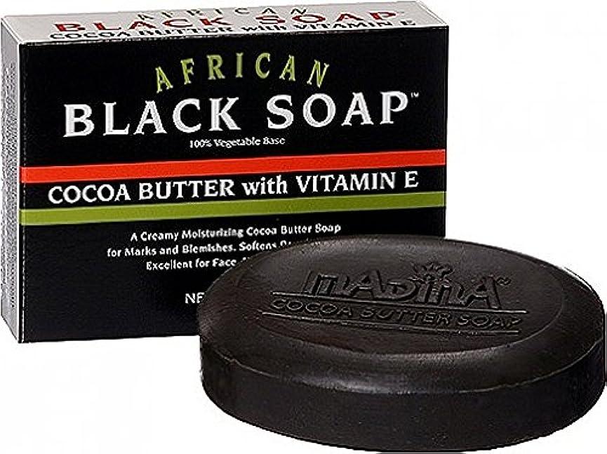 ライオネルグリーンストリートネット眠るmadina ビタミンE、3.5オズ(2パック)でアフリカの黒人ソープココアバター 2パック