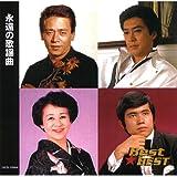 永遠の 歌謡曲 12CD-1094A