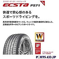 KUMHO(クムホ) ECSTA PS71 255/30 R19 91Y XL