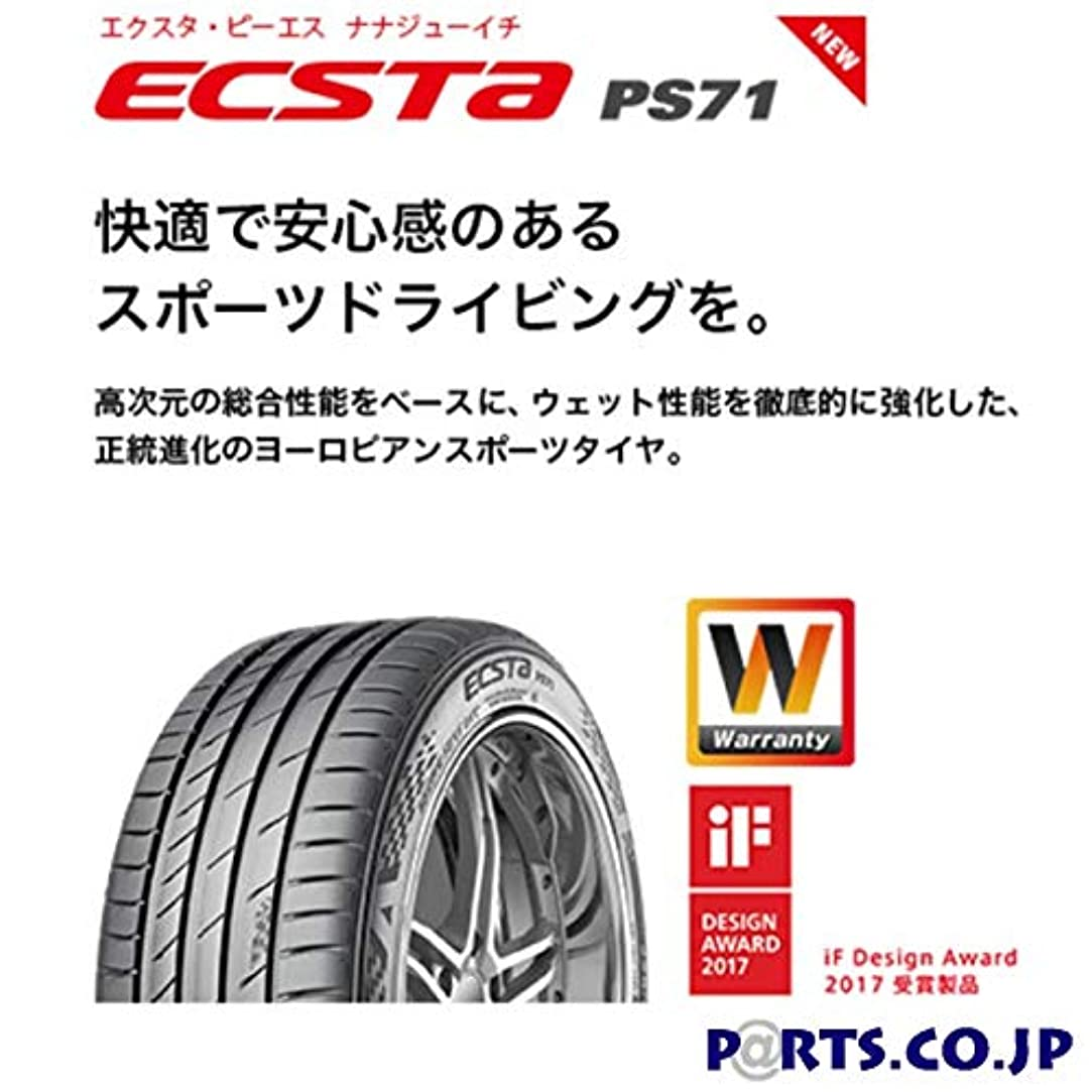 肖像画生産性作り上げるタイヤ ECSTA PS71 215/45R18 93Y XL KUMHO クムホ