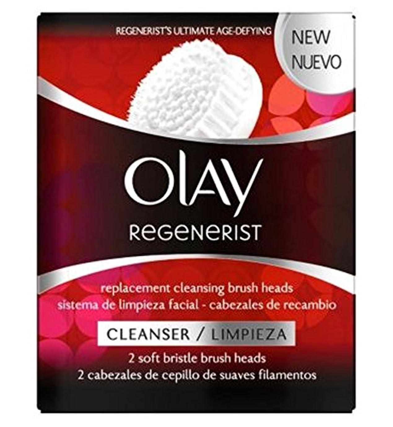 ロック化学者抵抗オーレイリジェネ2交換用クレンジングブラシヘッド (Olay) (x2) - Olay Regenerist 2 Replacement Cleansing Brush Heads (Pack of 2) [並行輸入品]
