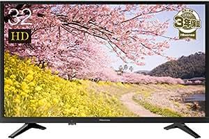 ハイセンス Hisense 32V型 ハイビジョン液晶テレビ 32K30 IPSパネル メーカー3年保証 2018年モデル ダブルチューナー裏番組録画対応