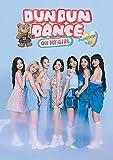 【Amazon.co.jp限定】Dun Dun Dance Japanese ver. (初回生産限定盤A) (メガジャケ付)