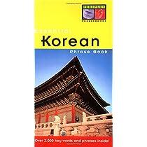 Essential Korean Phrase Book (Essential Phrasebook Series)