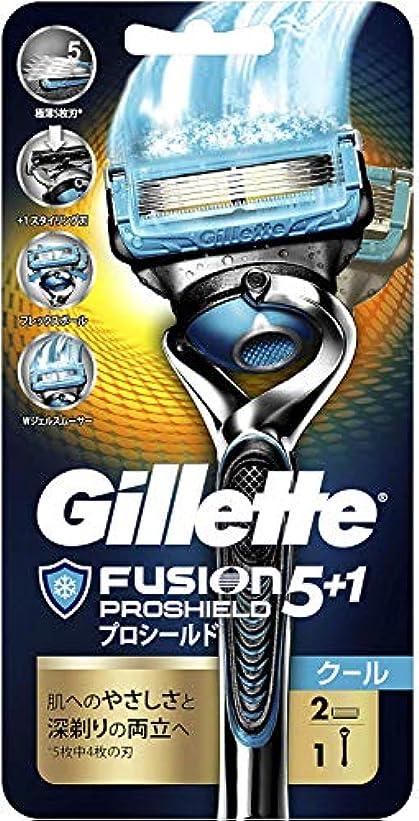 ドレイン入浴オーナメントジレット 髭剃り フュージョン5+1 プロシールド クール 本体 替刃1個付