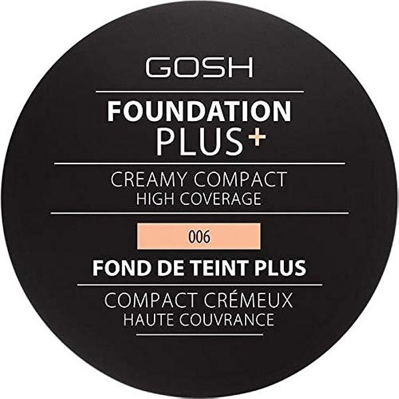 成功したカルシウムパスポート[GOSH ] 基礎プラス+クリーミーコンパクト蜂蜜006 - Foundation Plus+ Creamy Compact Honey 006 [並行輸入品]