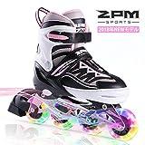 インラインスケート キッズ ローラースケート ジュニア 女の子 初心者 向け Inline skate サイズ調整可能 ピンク Lサイズ