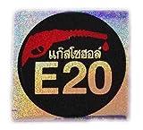 Amazon.co.jpE20 ( バイオ エタノール ガソリン ) & タイ文字 Black & Silver & Red ( ブラック & シルバー & レッド / ラメタイプ ) アジアン ステッカー [タイ雑貨 Thailand Sticker]
