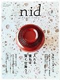 Nid vol.6―ニッポンのイイトコドリを楽しもう。 (Musashi Mook) 画像