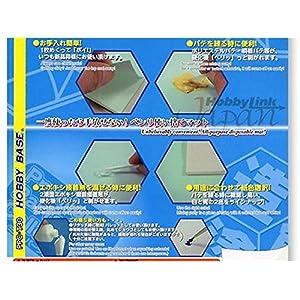 Paper Mat S Size White Scratch Building & Customizing Hobby Base [並行輸入品]