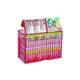 角川まんが学習シリーズ 日本の歴史 全15巻+別巻1冊セット (¥ 13,824)