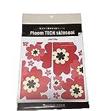 IKEDAYA(IDY) Ploom TECH プルームテック専用 スキンシール 花柄 カバー ケース 保護 フィルム ステッカー デコ アクセサリー