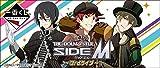 一番くじ アイドルマスター SideM~3rdライブ~ (70個+ラストワン賞・くじ70枚含む販促品)