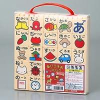 あいうえおブロック EA631 MA-50403