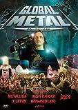 グローバル・メタル[DVD]
