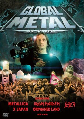 グローバル・メタル [DVD]の詳細を見る