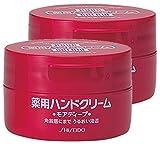 【まとめ買い】資生堂 薬用ハンドクリーム モアディープ 100g×2個