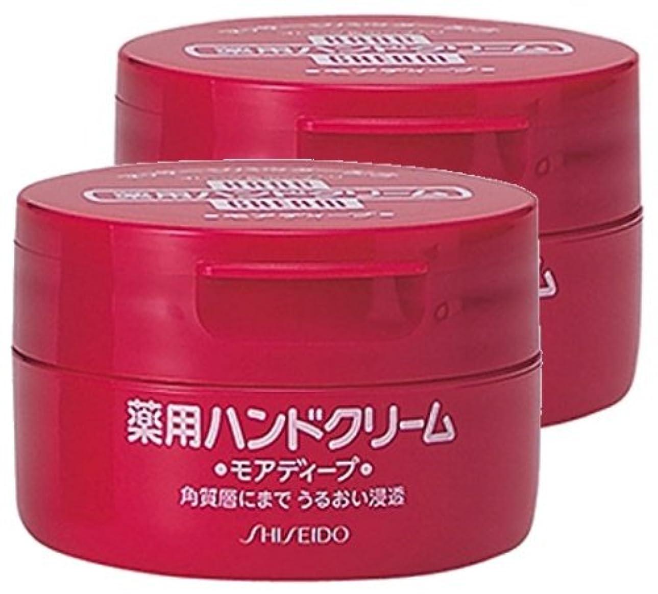 団結シートフルーティー【まとめ買い】資生堂 薬用ハンドクリーム モアディープ 100g×2個